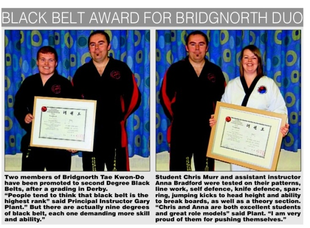 Bridgnorth Tae Kwon-Do Black Belts!